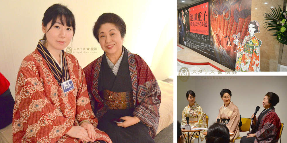 横浜大人女子向けメディア 女性応援