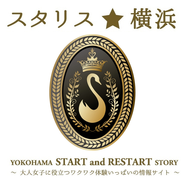 ロゴ スタリス横浜